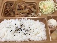 6日 豚しょうが焼弁当@かまどや - 香港と黒猫とイズタマアル2