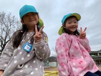 みかづき第二幼稚園へ遊びに行ったよ!! - みかづき第二幼稚園(高知市)のブログ