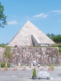 中津川のエジプトへ - 名古屋から日帰りでどこまで行ける?