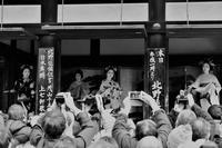 勝貴さん…追儺(北野天満宮)③ - Taro's Photo