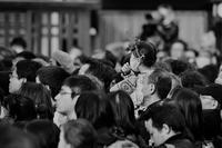 八坂神社の節分…② - Taro's Photo