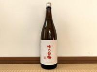 (新潟)峰乃白梅 純米酒 / Minenohakubai Jummai - Macと日本酒とGISのブログ
