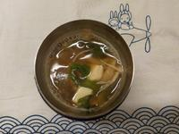 2/7(水)味噌汁弁当とブロッコリーは放置のススメ - ぬま食堂