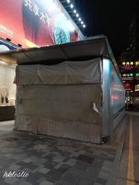 ふらり夜の尖沙咀 part2 - 香港貧乏旅日記 時々レスリー・チャン