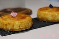 ニューヨークチーズケーキ - パン・お菓子教室 「こ む ぎ」