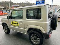 新型ジムニーJB64買いました - スクール809 熊本県荒尾市の個別指導の学習塾です