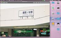 続々・OpticFilm 8200i Ai vs お店フィルムスキャン(Kodak UltraMAX400) - SWEET SWEET JAMMYS〜カメラとレコーディングと〜