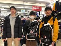 八村選手誕生日おめでとうございます!!! - BALLER'S FUNABASHI