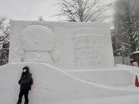 雪まつり - Mon atelier