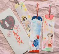 「🌸恋せよ乙女しおり🔖」ができました。 - LoopDays     Sachiko's Illustration blog