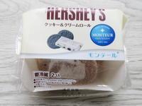 HERSHEY'S クッキー&クリームロール@モンテール - 岐阜うまうま日記(旧:池袋うまうま日記。)