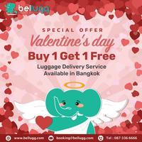 ❤️ Happy Valentine's Day 2020 💘 - Bellugg's Blog