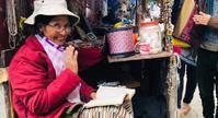 チベットに触れる日々 - Mimozaradiate's Blog
