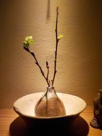 ミニ一輪挿し・富士山に桜の芽吹き(No.162) - 薪窯冬青 犬と山暮らし