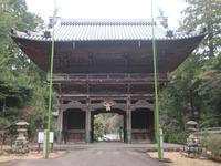 令和日本回国巡礼23志摩国(2)青峯山正福寺 - 令和日本回国巡礼