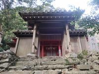 令和日本回国巡礼22志摩国(1)丸山庫蔵寺 - 令和日本回国巡礼