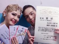 ●ムーアカップ/NATD杯*2020.02.09 - くう ねる おどる。 〜文舞両道*OLダンサー奮闘記〜