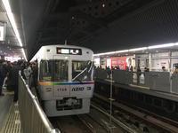 京王電鉄井の頭線特別ラッピング車両に乗車! - 子どもと暮らしと鉄道と