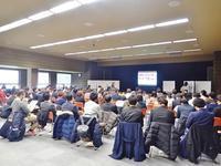 「地域づくり支援者サミット」が県庁で開かれました - 浦佐地域づくり協議会のブログ