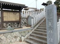 天神社(鳴海城跡) - 緑区周辺そぞろ歩き