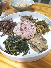 五穀米と、干しナムル - pig meets monkey