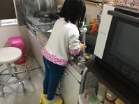 娘のお手伝い3 - りりかの子育てブログ