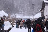 冬の大内宿へ行く②(2020.2.8) - 風の中で~