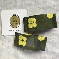 台北「YOSHI BAKERY」の馬告パイナップルケーキ(リニューアル) - そこはかノート ー台湾つれづれー