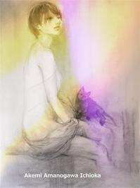 美女とポーズする猫 - Akemi Amanogawa Ichi  のギャラリー