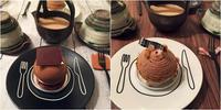 ラトリエヒロワキザカ(武蔵小杉)お菓子屋さん - 小料理屋 花 -器と料理-