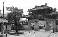 秦の徐福2 - LUZの熊野古道案内