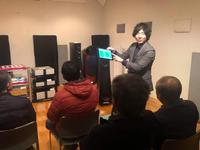 YG Acoustics&AGS試聴会報告!【前半AGS編】 - クリアーサウンドイマイ富山店blog