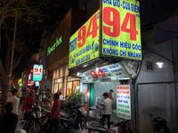 2019-20 年越しベトナム〜ラストディナーはカニ三昧!パクリ店?「Quan Thuy 94 Cu」へ - LIFE IS DELICIOUS!