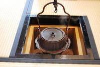 茶飯釜の茶事 - 懐石椿亭(富山市)公式blog
