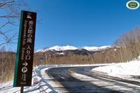 善五郎の滝が見事でした。。。^^;; - 乗鞍高原カフェ&バー スプリングバンクの日記②
