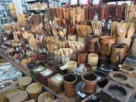 キッチン雑貨屋は楽し。 - Tumugitesigoto4419's Blog