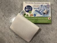 Japanese New Product (日本からの新製品) - ファルマウスミー