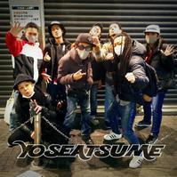 ダンスチーム「よせあつめ」出陣!! - 上野 アメ横 ウェスタン&レザーショップ 石原商店