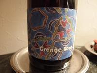 「 ただワインが好きなだけ,それも自然なワインたちが 」 - Phyto Bar
