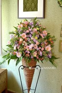 ピアノの発表会にスタンド花をお届けしました。 - 花色~あなたの好きなお花屋さんになりたい~