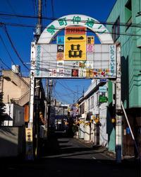 水戸/ 泉町仲通り - 悦楽番外地