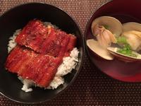 ハマグリの潮汁と鰻丼 - アバウトな情報科学博士のアメリカ