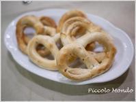 Cancelle Materaneという乾パン♪ - Romy's Mondo ~料理教室主宰Romyの世界~