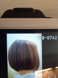 写真の写真 - 吉祥寺hair SPIRITUSのブログ