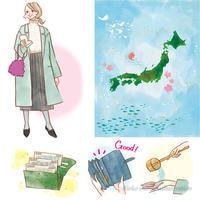 バイラ3月号「運は自分でつかみとる!開運行動BOOK」日本&女性、小物のイラスト - 女性誌を中心に活動するイラストレーター ★★清水利江子の仕事ブログ