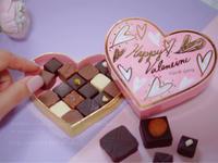 多様化する現代のバレンタイン。愛の誓いの日「聖バレンタインデー」に逆チョコという選択肢も。 [佐藤ひと美のスイーツレポート]〜日本スイーツ協会〜 - 笑顔引き出すスイーツ探究