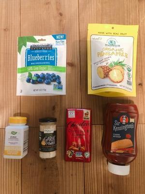 i herb 購入品 食品系 - guriko blog