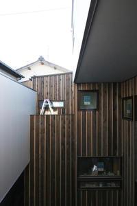 足場解体!36坪の土地に建つ中庭のある住まい - 加藤淳一級建築士事務所の日記