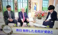 ノムさん逝く野村克也さん最後のテレビ出演 - 東金、折々の風景