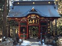 あー美しや日本の聖地ー三峯神社 - イギリス ウェールズの自然なくらし
